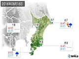 2016年08月16日の千葉県の実況天気