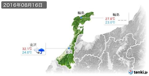 石川県(2016年08月16日の天気