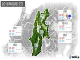 2016年08月17日の長野県の実況天気