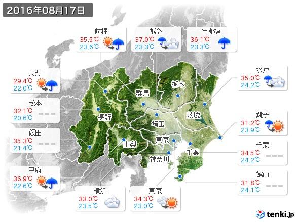 関東・甲信地方(2016年08月17日の天気