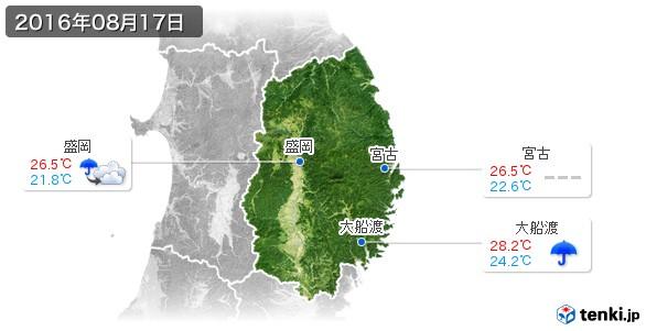 岩手県(2016年08月17日の天気