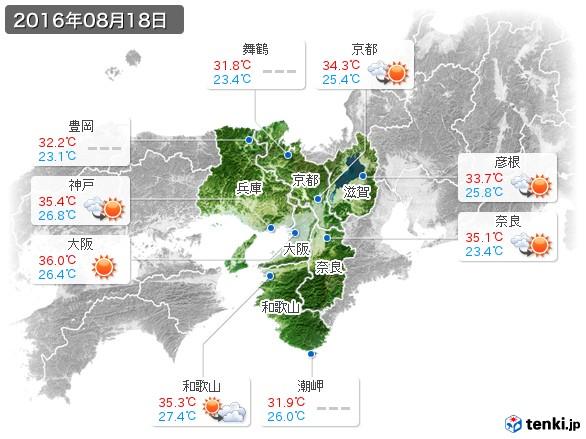 近畿地方(2016年08月18日の天気