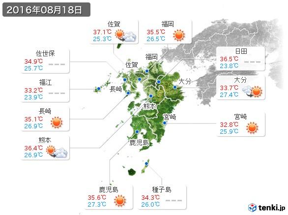 九州地方(2016年08月18日の天気
