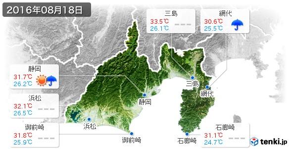 静岡県(2016年08月18日の天気