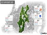 2016年08月19日の長野県の実況天気