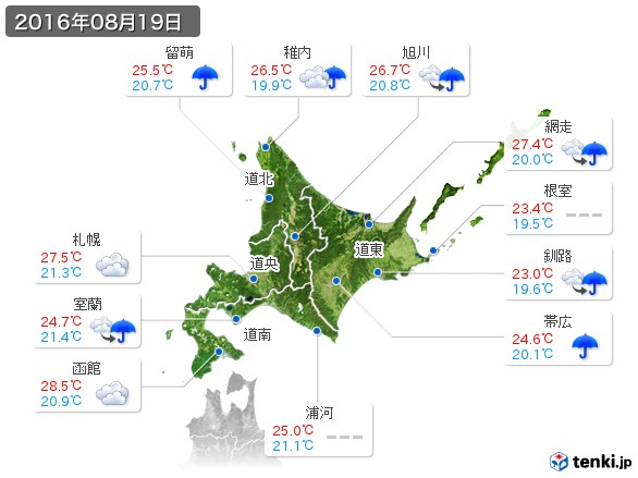 北海道地方(2016年08月19日の天気