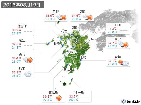 九州地方(2016年08月19日の天気