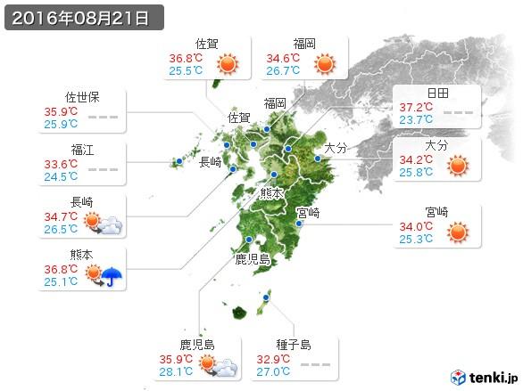 九州地方(2016年08月21日の天気