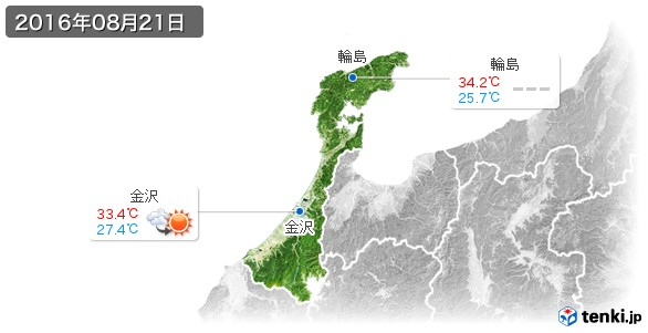 石川県(2016年08月21日の天気