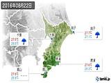 2016年08月22日の千葉県の実況天気