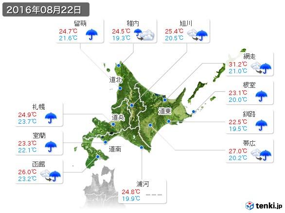 北海道地方(2016年08月22日の天気