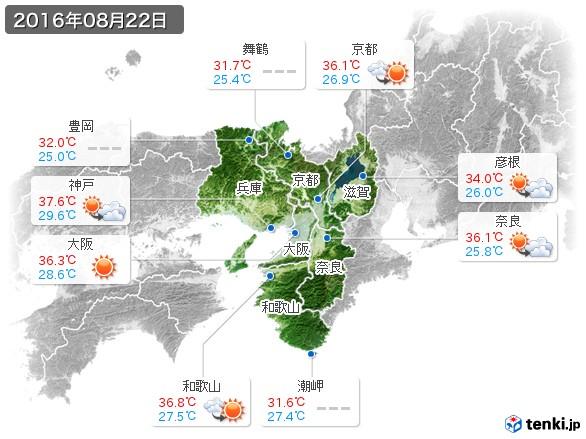 近畿地方(2016年08月22日の天気
