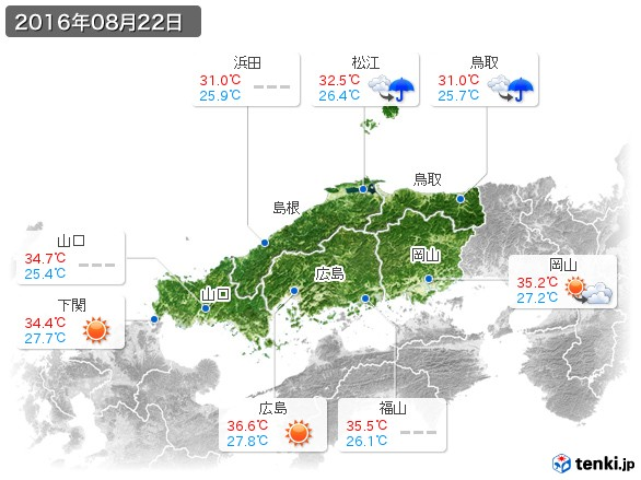 中国地方(2016年08月22日の天気