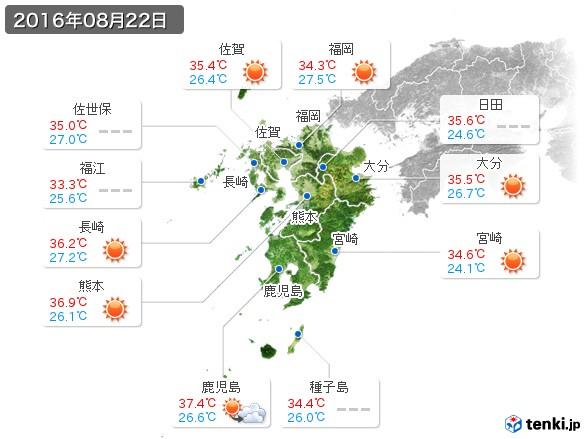 九州地方(2016年08月22日の天気