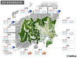 2016年08月24日の関東・甲信地方の実況天気