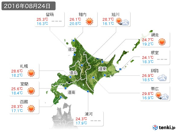 北海道地方(2016年08月24日の天気