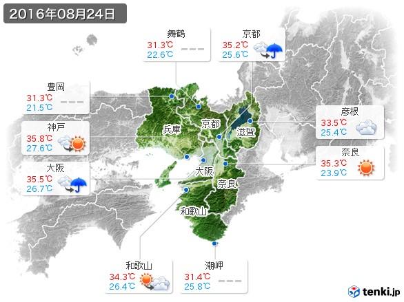 近畿地方(2016年08月24日の天気