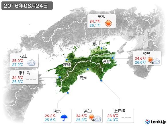 四国地方(2016年08月24日の天気