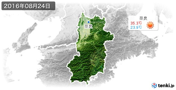 奈良県(2016年08月24日の天気