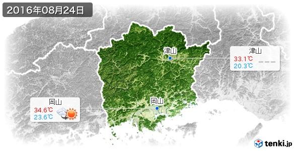岡山県(2016年08月24日の天気