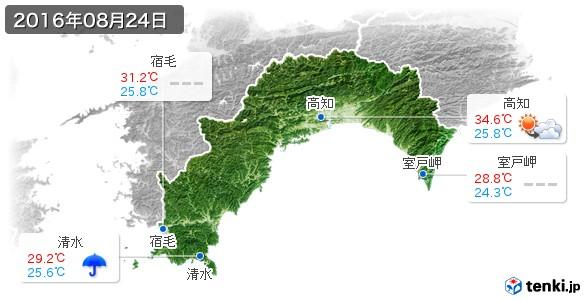 高知県(2016年08月24日の天気