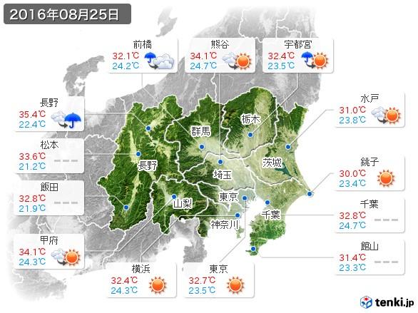 関東・甲信地方(2016年08月25日の天気