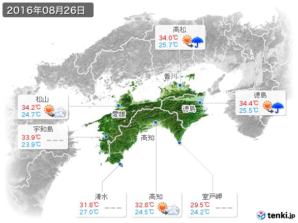 四国地方(2016年08月26日の天気