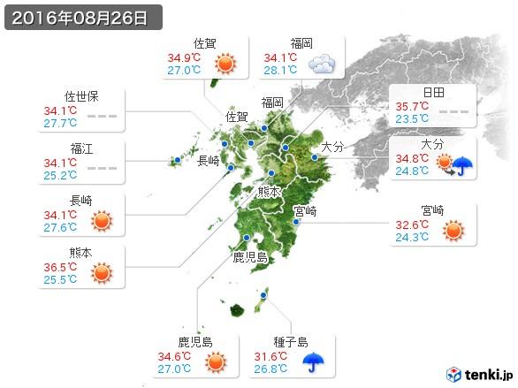 九州地方(2016年08月26日の天気