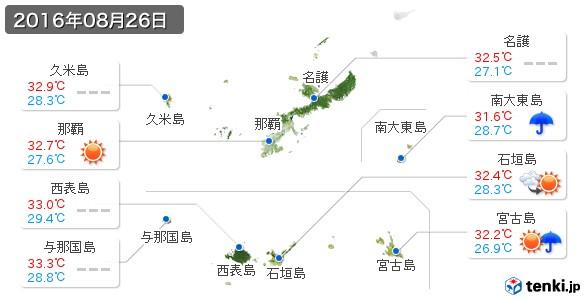 沖縄県(2016年08月26日の天気