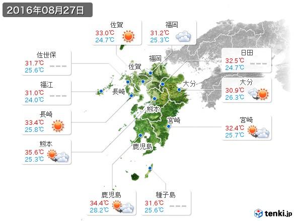 九州地方(2016年08月27日の天気