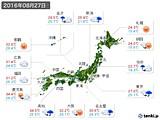 実況天気(2016年08月27日)