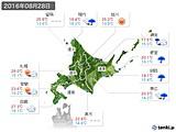 2016年08月28日の北海道地方の実況天気