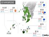 2016年08月28日の鹿児島県の実況天気
