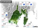実況天気(2016年08月28日)