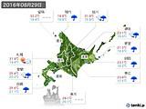 2016年08月29日の北海道地方の実況天気