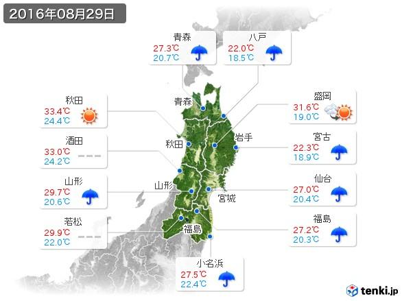 東北地方(2016年08月29日の天気