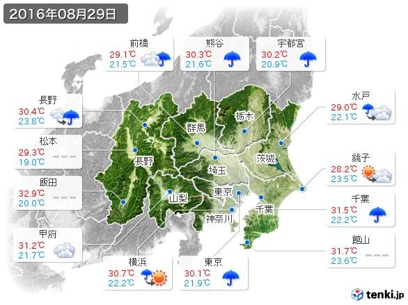 関東・甲信地方(2016年08月29日の天気