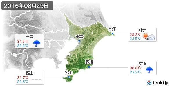 千葉県(2016年08月29日の天気