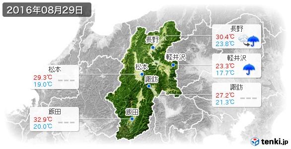 長野県(2016年08月29日の天気