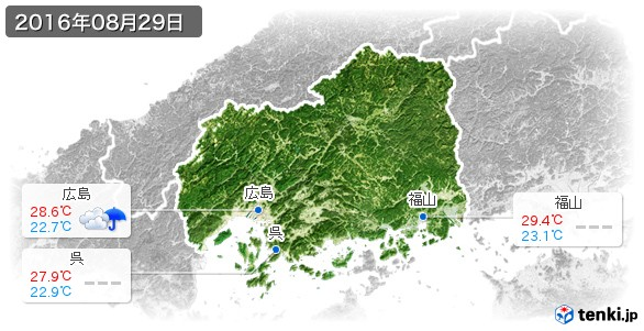 広島県(2016年08月29日の天気