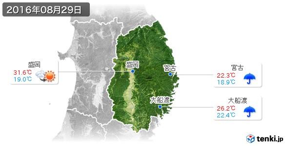 岩手県(2016年08月29日の天気