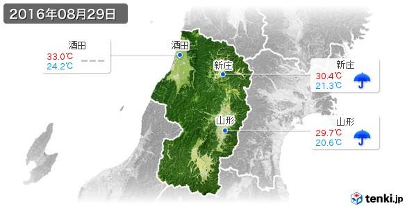 山形県(2016年08月29日の天気