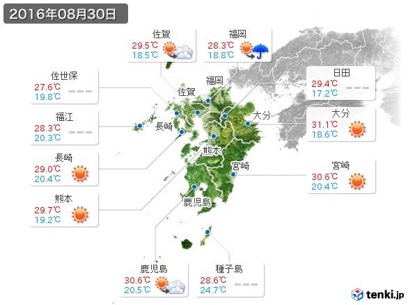 九州地方(2016年08月30日の天気