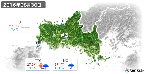 山口県(2016年08月30日の天気