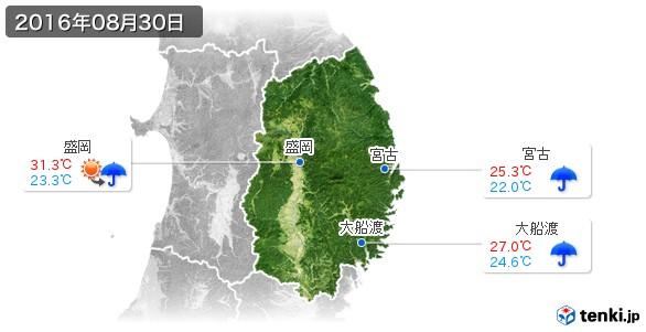 岩手県(2016年08月30日の天気