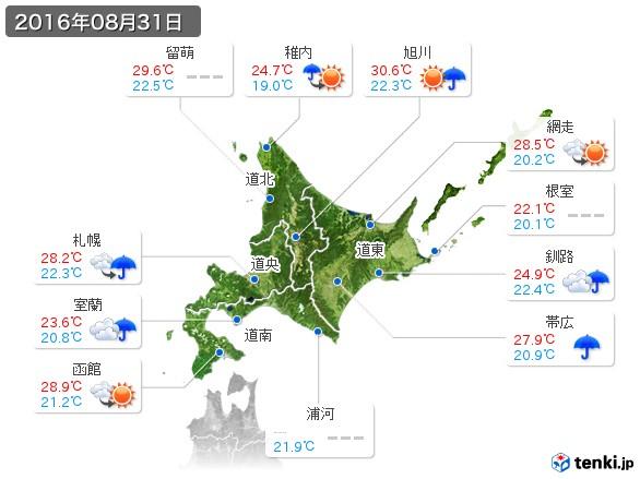北海道地方(2016年08月31日の天気