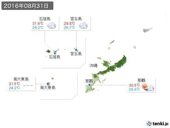 沖縄地方(2016年08月31日の天気
