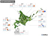 2016年09月01日の北海道地方の実況天気