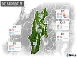 2016年09月01日の長野県の実況天気