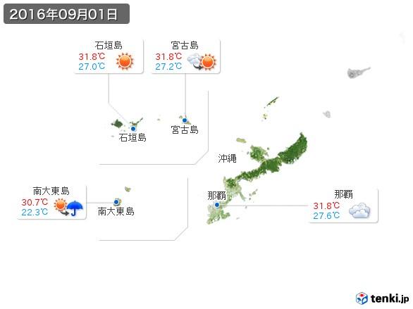 沖縄地方(2016年09月01日の天気